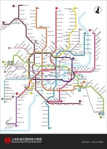 shanghai_metro